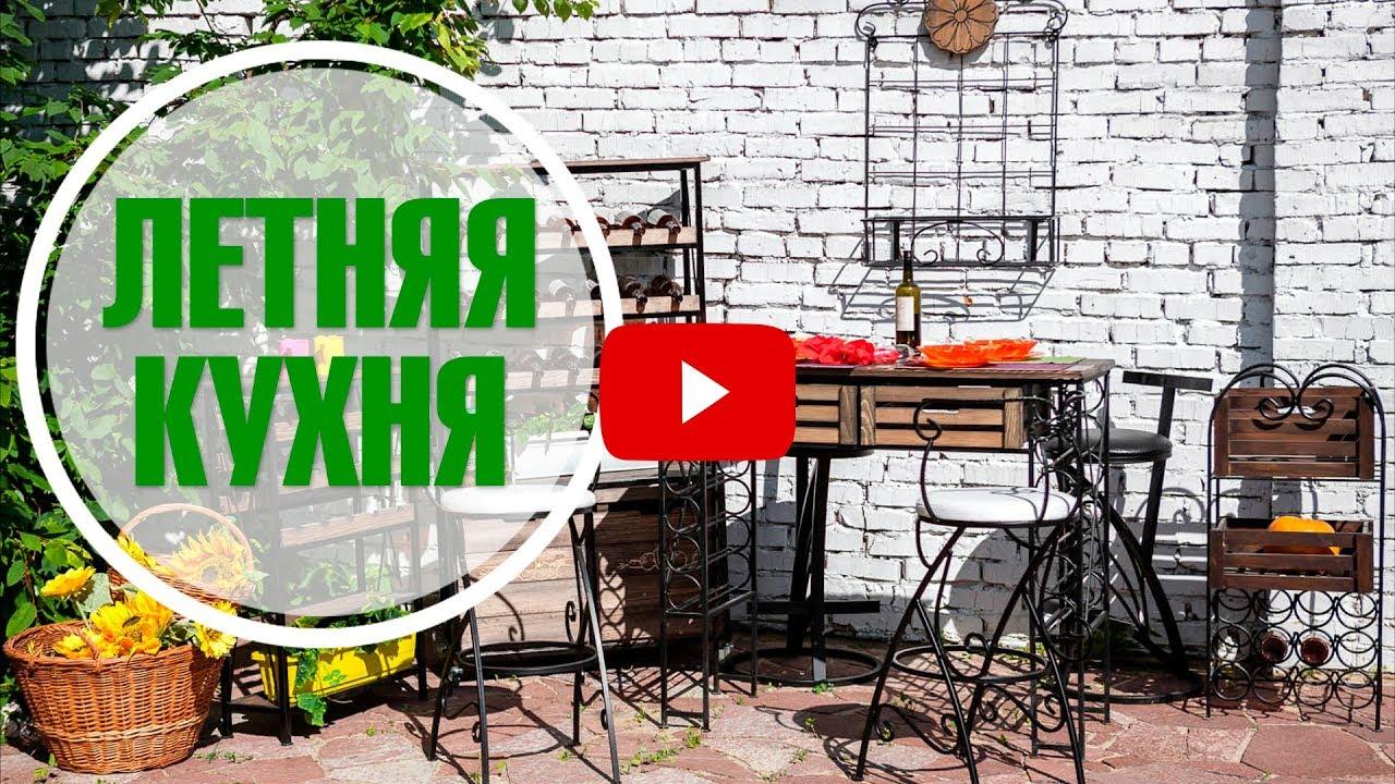 Велопарковки - YouTube