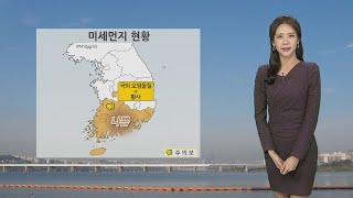 [날씨] 내일 오전까지 전국 '강풍'…큰 일교차·반짝추위 / 연합뉴스TV (YonhapnewsTV)