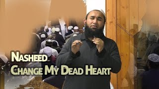 Nasheed - Change My Dead Heart  with subtitles performed by Hafiz Mizan