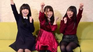 河野万里奈ワンマンライブに、星咲花那と藤城リエが出演決定!! ***...