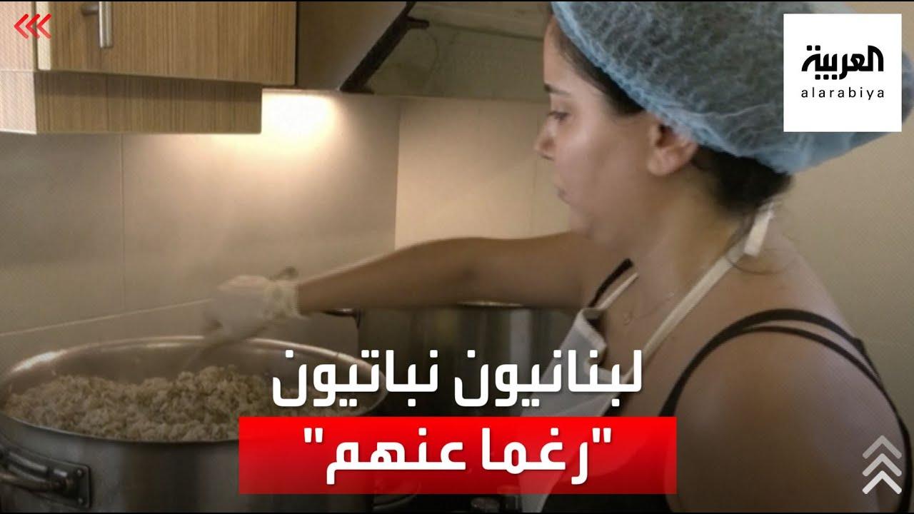 الطعام النباتي.. ملاذ الفقراء بعد زيادة أسعار اللحوم في لبنان