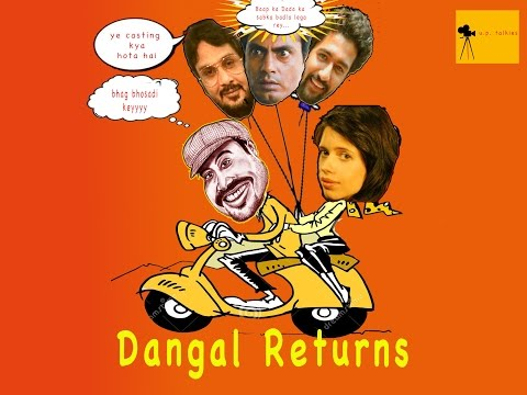 DANGAL RETURNS PART - 1 (THE TRUTH)