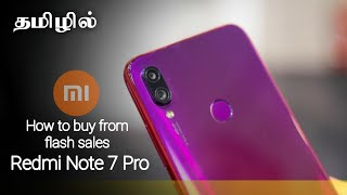 Redmi Note 7 Pro எளிதாக வாங்கலாம் How to buy Xiaomi Phones in Flash Sales in Tamil -Wisdom Technical