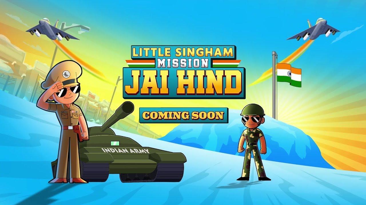 Little Singham Mission Jai Hind Teaser Promo Coming Soon Kids