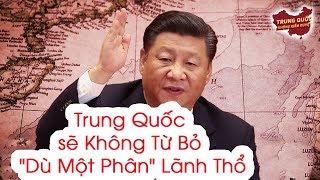 Trung Quốc sẽ Không Từ Bỏ