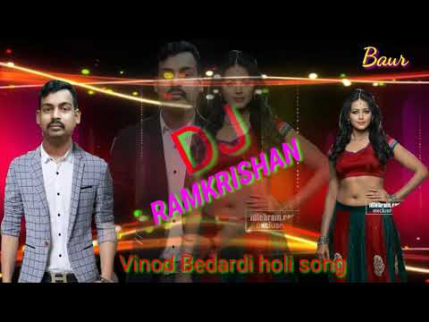 Rangwa Dali hai yaar bhatar Dala piche se Holi song DJ Vinod bedardo