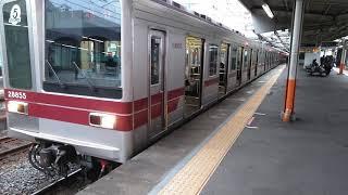 【最近東武線内でしか撮ってないような】東武20050型21855F  15T運用/普通 北越谷(TS-22)行   東武スカイツリーライン西新井(TS-13)駅発車
