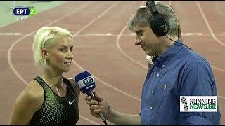 Δηλώσεις Βούλα Παπαχρήστου μετά τη νίκη της στο μήκος στο ΠΠ