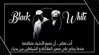 Z.Tao - Black And White - Arabic sub + النطق