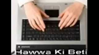 Thehre hue paani mein ( Dalaal-1993 ) Free karaoke with lyrics by Hawwa -