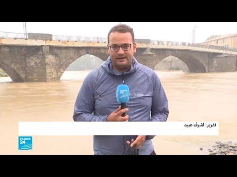 فرنسا: انتقادات لتأخر السلطات في إطلاق الإنذار قبل كارثة فيضانات إقليم الأود  - نشر قبل 2 ساعة