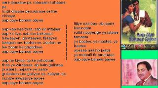 Sare zamane pe ( Aap aye bahar aayi ) Free karaoke with lyrics by Hawwa  -