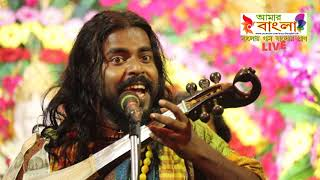 Gambar cover তুমি আমার প্রভু ভোলানাথ || বাসুদেব রাজবংশী || Basudeb Rajbongshi || Folk Song || Full HD