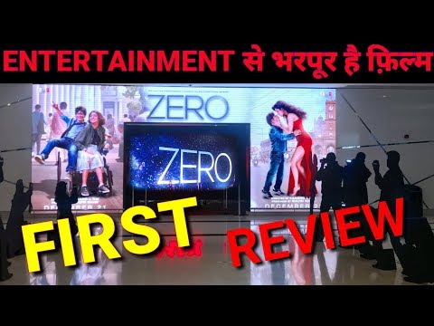 Zero Movie First Review From Indian Distributer , Theater Owners | Emotional Film