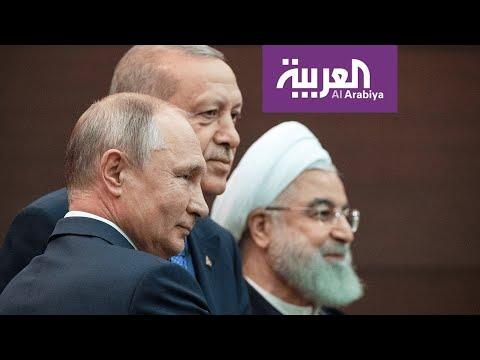قمة أنقرة تتفق على خطوات لتهدئة التوتر في محافظة إدلب  - نشر قبل 37 دقيقة