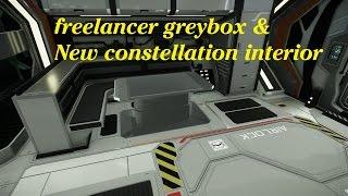Star Citizen New freelancer & constellation interior