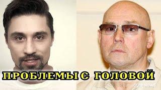 10 российских звезд, которые боролись с психическими расстройствами. Новости знаменитостей