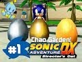 Sonic Adventure DX %100 Walkthrough - Chao Garden - Part 1