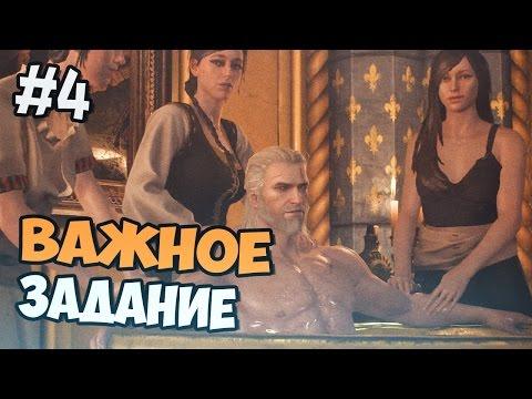 Ведьмак Прохождение на русском #7 - Убежище Саламандр [FullHD|PC]