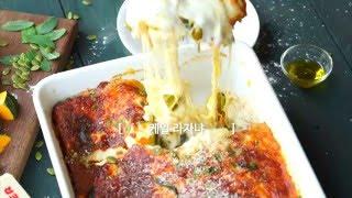 MANNA RECIPE | Kale Cheese Las…