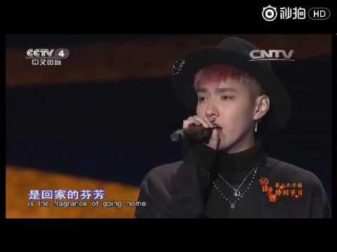 Kris Wu singing Distance of Time (时间的远方) in CCTV show 记住乡愁