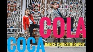 COCA COLA DANCE CHOREOGRAPHY    LUKA CHUPPI   