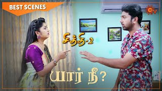 Chithi 2 - Best Scenes | Full EP free on SUN NXT | 20 April 2021 | Sun TV | Tamil Serial