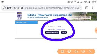 How to OHPC admit download full procedure||ohpc get ant meet admit card download