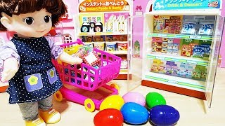 Baby doll convenience store and food drink and cash register Surprise Egg toys play