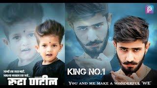 Parental advisory - Instagram DP editing tutorial-best PicsArt TUTORIAL in hindi