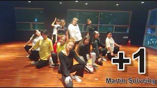 [김포댄스Ι구래동댄스Ι왁킹] +1- Martin Sol…