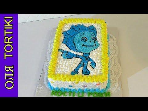 Торт ФИКСИКИ Украшение торта белково-заварным кремом Торты без мастики