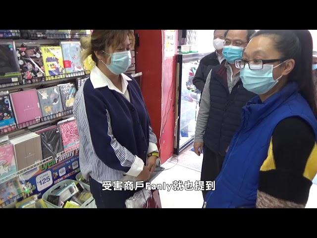 【天下新聞】三藩市: 華埠商戶呼籲增添更多警力 避免更多暴力案件發生