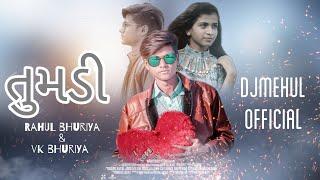 Bangdi Tari Khakhde Hatma Rimex | Vk Bhuriya Timli | Tiktok Viral Timli Songs | DJMEHUL OFFICIAL