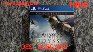 unboxing assassins creed odyssey collectors edition (pantheon edition)