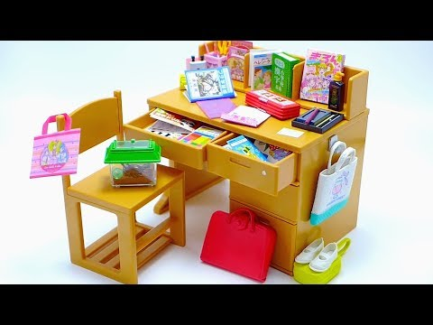Re-Ment Miniature Student Stationery