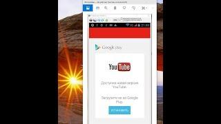 Не работает YouTube на Android  Проверьте подключение к сети