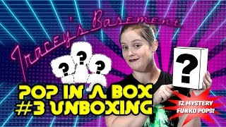 pop in a box unboxing video 3 february 2016 12 mystery funko pops