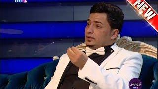 Aram Shaida  Nrt2 2016 FULL program NRT 2لهبهرنامهی ئێوارهی  (be 7al)