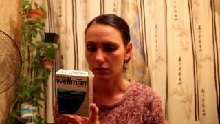 видео Витамины Велмен (Wellman): инструкция по применению, цена и отзывы на Medside.ru
