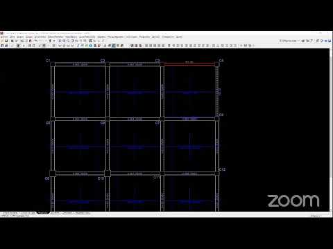 Diplomado - Diseño de Muros en concreto (CYPECAD 2)