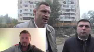 Помогите понять Кличко - Анатолий Шарий