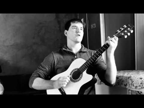 ЧайФ Никто не услышит (Кавер на гитаре) - YouTube