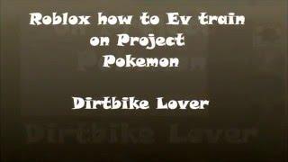Roblox como trem EV para ataque especial no projeto Pokemon passo a passo