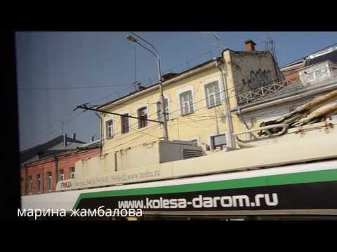 Ярославль 2016 экскурсия автобусная - история города