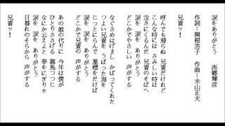 練習唱日本演歌-涙をありがとう-西郷輝彦找不到原版伴唱,這個版本也不錯...