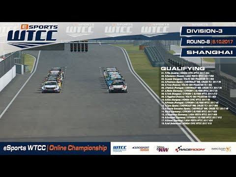 RaceRoom   eSports WTCC   Div-3/Round-8: SHANGHAI 2017!