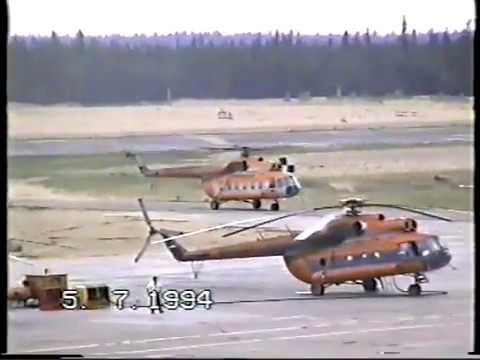 Аэропорт Надым 1994 год (Параничев А.А)
