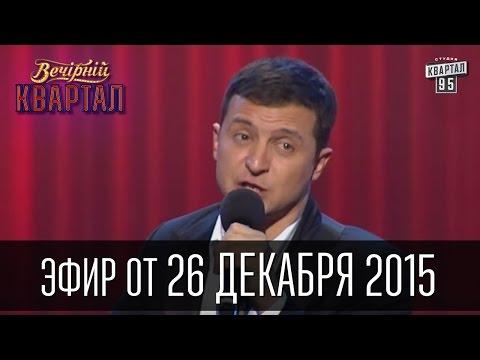 Бородач - 14 серия : 1 сезон - Воздушная тюрьма