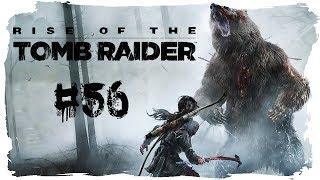RISE OF THE TOMB RAIDER [Folge 56] - BONUS - Die Safekombination (Blutsbande)